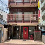 ビンヤン - 建物外観 マンションの1F