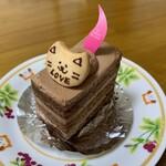 シャノワール - ショコラ…420円+税