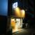 自家製麺 つきよみ - 外観写真: