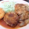 レストラン 巴里っこ - 料理写真: