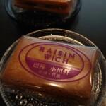 巴裡 小川軒 - 料理写真: