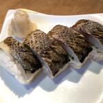 活魚水産 - 鯖の棒鮨のマイベスト!