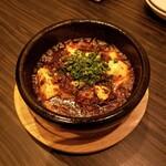 YUZURIHA - 石焼麻婆豆腐 858円