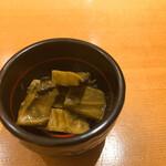 Kimura -