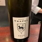 シャンパン&ワインスタンド キャトル - トラペ/リースリング2017