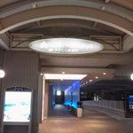 メインバー「キャプテンズバー」 - 台場駅徒歩1分。