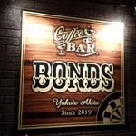 カフェ&バー ボンズ -