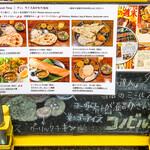 Minamiindoshokudou Beans on Beans - 店舗入口(地上)に置かれた看板
