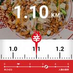 134152050 - 山椒激辛冷麺(辛くしてとお願い)の辛さは 1.1KM(辛メーター)