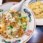 134152052 - 山椒激辛冷麺+半チャーハンのセット 700円