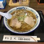 麺処あべ - 料理写真: