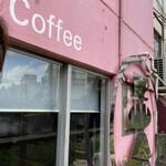 カワイイ ブレッド&コーヒー -