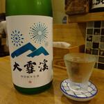 うどんとお酒 土麦 - 長野の酒、特に大雪渓は年々美味くなっています
