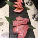 焼肉グルメ 肉郎 -