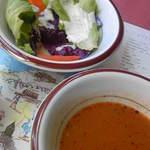 13416343 - セットのサラダとスープ
