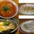麺肴 ひづき - 料理写真: