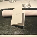 リストランテ カノフィーロ - 2020年8月1日のテーブルセット