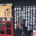 神戸ちぇりー亭 - 外観写真:玄関