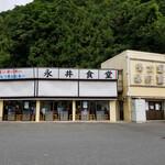 永井食堂 - 外観