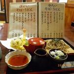 そば処石尊 - 料理写真: