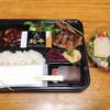 ステーキDEN - 料理写真:黒毛和牛ステーキ&ハンバーグ弁当・サラダ付き
