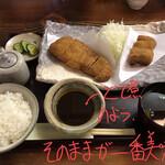134176913 - ロース・ひれ盛り合わせ定食 2200円                       味噌だれ 110円