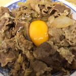 牛丼専門サンボ - サンボ(オンザ玉子)