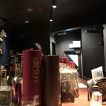 Bar March -