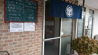 食パン本舗 - 入口