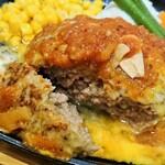 ハンバーグ・ステーキ グリル大宮 - 肉汁が流れ終わった後撮影。(ヘタクソかw