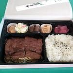 肉の上原 - ステーキ弁当(特注)