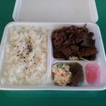 肉の上原 - カルビ弁当