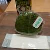 デイリーヤマザキ - 料理写真: