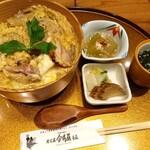 134193044 - 究極の親子丼「今井丼」