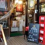 大衆酒場 焼き鳥 桂 - 入口