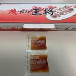 餃子の王将 - 餃子2人前①