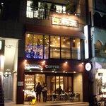 ジョルノコーヒー - GIORNO COFFEE(富ヶ谷):小田急線「代々木八幡」駅改札正面