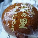 菓子工房 大石 - 料理写真:お船の里まんじゅう