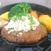 キッチン キャスケット - 料理写真:「わさび山わさびハンバーグ」①