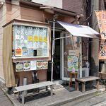 虹屋ミミ - 虹屋ミミ(店舗外観)