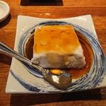 134206757 - ジーマミー豆腐