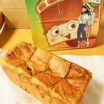 高級食パン専門店 ついに来たね -