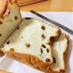 高級食パン専門店 ついに来たね - 葡萄畑でつかまえて。980円+税