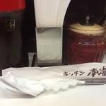 キッチン南海  - キッチン南海 駒場店 調味料
