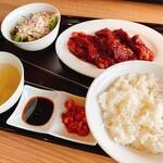 焼肉と夜景 醍醐 - ハラミ定食