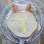 パンのトラ - サンドウィッチの中で【No.1・2】を争う ◆海老カツバーガー◆370円♪