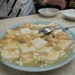 ミスターチン - 芝エビと豆腐煮込み