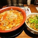 ホルモン拉麺 炎のモツ魂 - 赤ホルモンラーメン+チャーシュー丼 850円