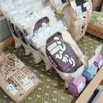 道の駅 三方五湖 - 料理写真:お米