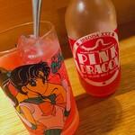 小宇宙 - 日本でココだけ!ピンクドラゴンサワー